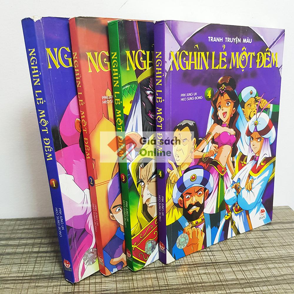 Trọn bộ 4 tập Nghìn Lẻ Một Đêm truyện tranh màu - Giá Sách Online.com